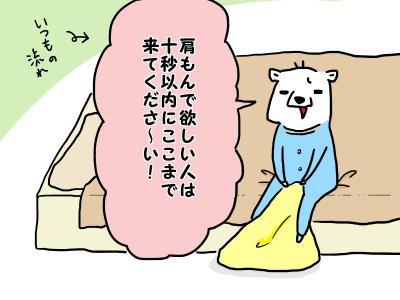 katamomi2.jpg
