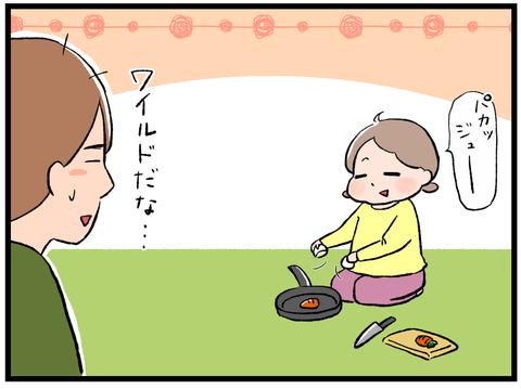 卵の割り方4