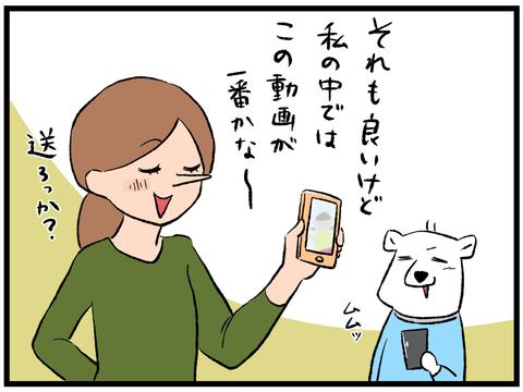 動画バトル4