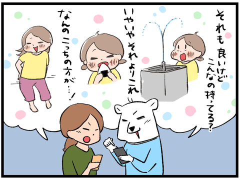 動画バトル5