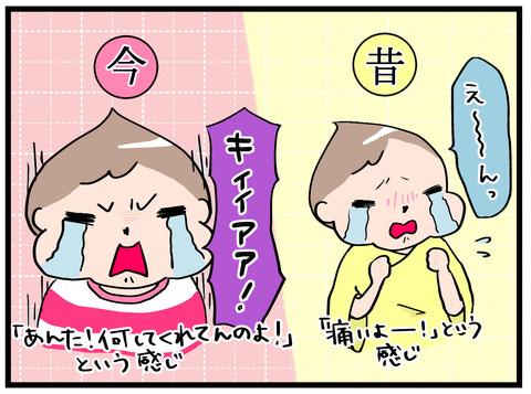 予防接種1