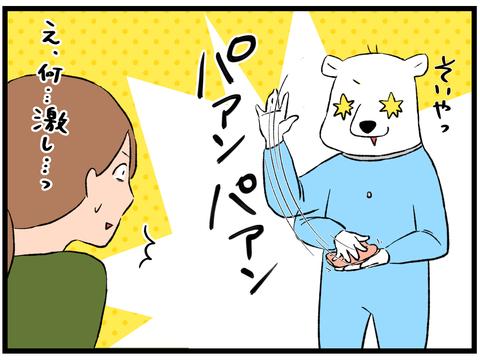 手アイロン6