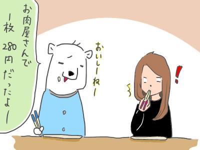 miso5.jpg
