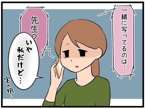 初運動会2-4