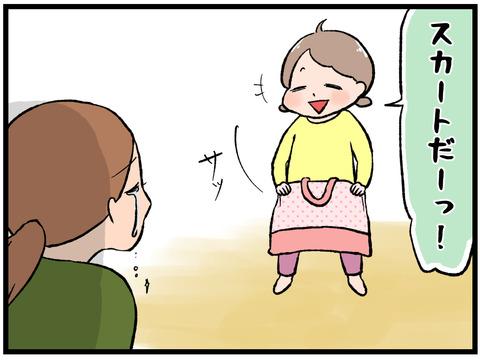 幼稚園グッズ作り5