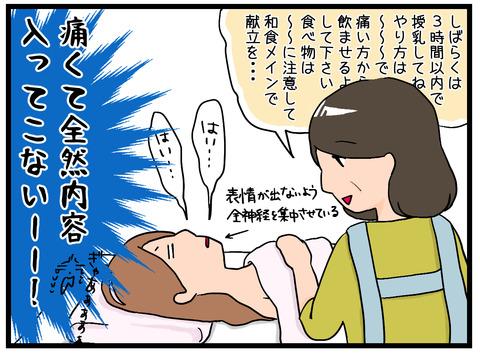 乳腺炎2-1