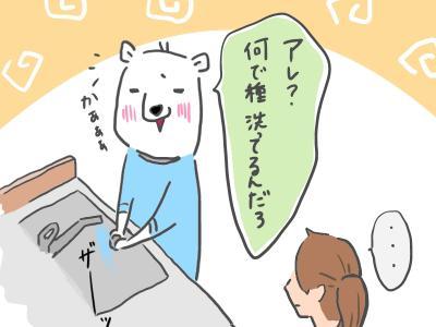 abokado4.jpg