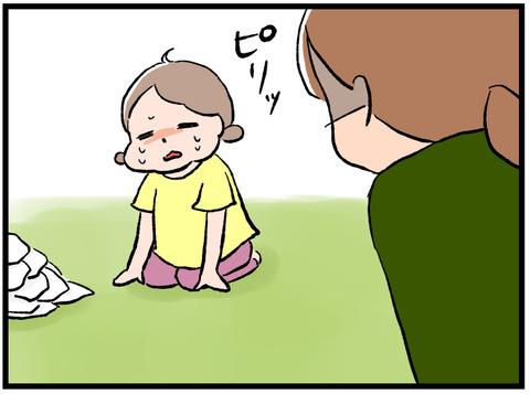 叱られる時の反応4