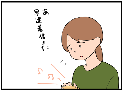 初運動会2-2