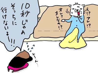 katamomi4.jpg
