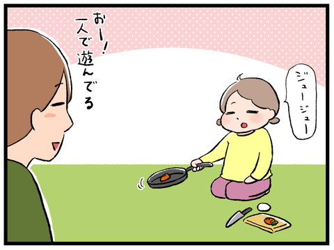 卵の割り方1