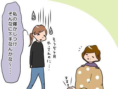 kisei2-4.jpg