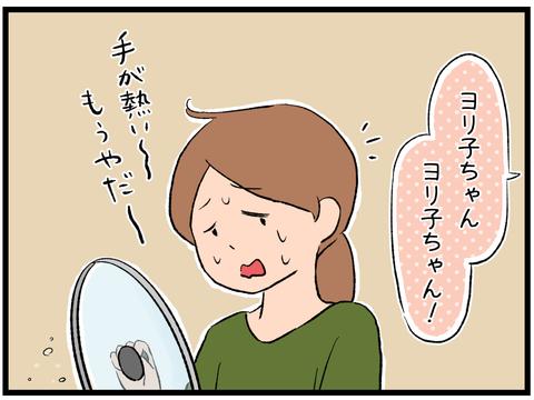 マイクロズボラ4