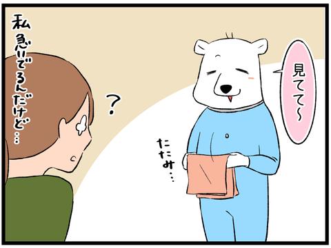 手アイロン5