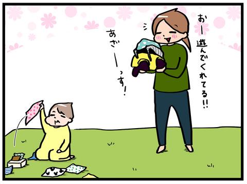 手作りおもちゃ4