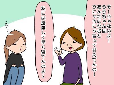 kisei2-5.jpg
