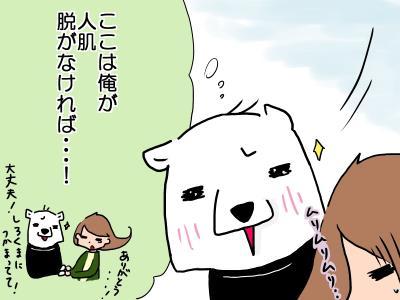 yuuenti4.jpg
