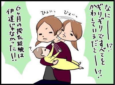 milkbattle5.jpg