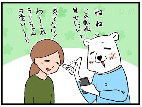動画バトル1