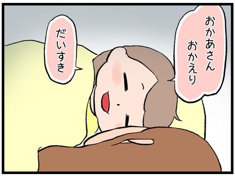 深夜の涙4