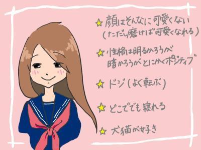 syoujomanga1.jpg