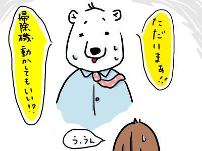 soujiki2.jpg