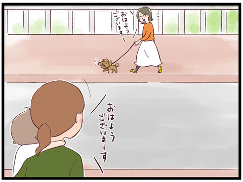 わんちゃん2