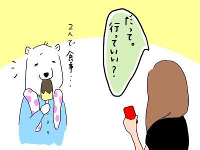yuzuriai2.jpg