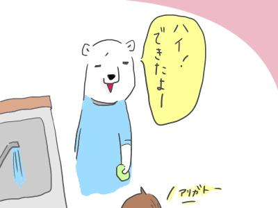 abokado2.jpg