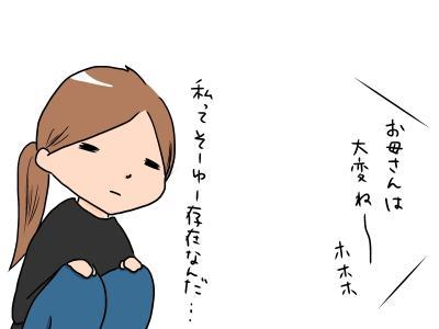 kisei2-7.jpg