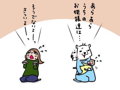 bonyuu3.jpg