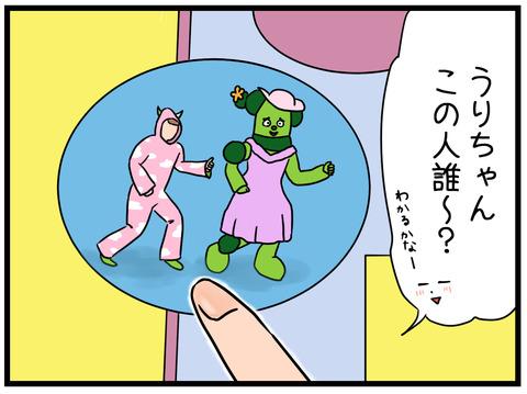 おいっしゅ!7