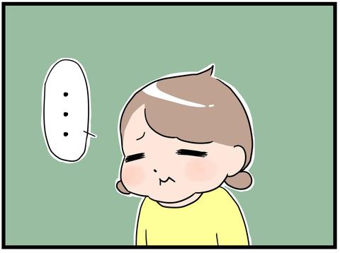 おいっしゅ!5