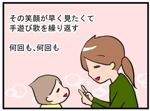 手遊び歌6
