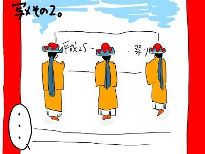 okinawa3_201308252357219d2.jpg