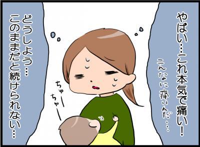 milkbattle2-2.jpg
