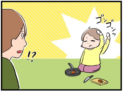 卵の割り方3