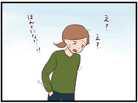 通園初日5