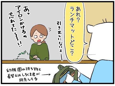 手アイロン2