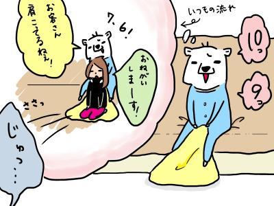 katamomi3.jpg