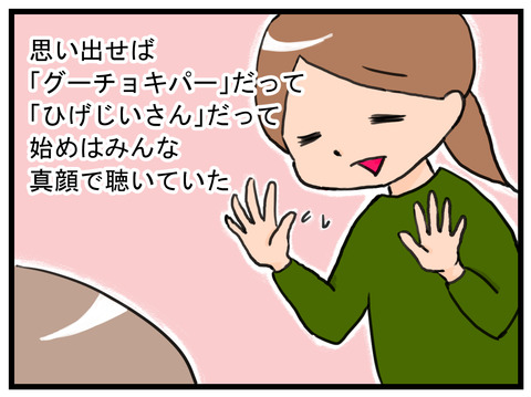 手遊び歌3