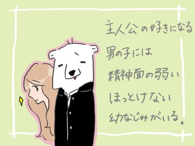 syoujomanga3.jpg