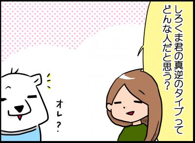 magyaku3.jpg