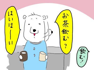 yunomi2.jpg