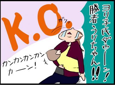 milkbattle10.jpg
