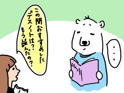 manga2_20130726235548.jpg