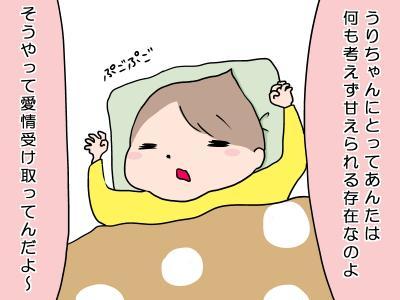 kisei2-6.jpg