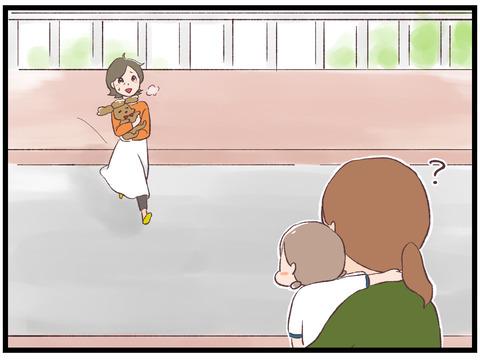 わんちゃん可愛い3
