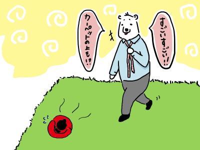 soujiki3.jpg