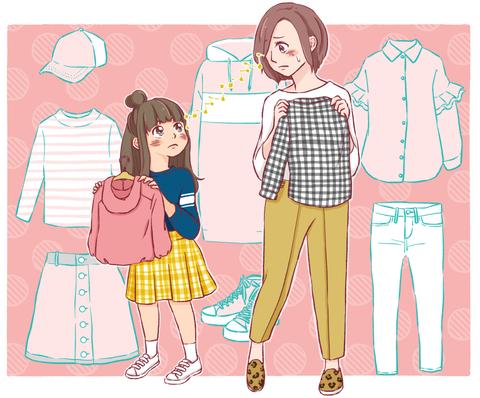 ファッション ①